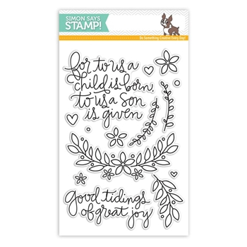 Simon Says Clear Stamps FOR TO US sss101573 Create Joy