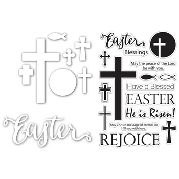 Simon Says Die and Stamps Set BLESSED EASTER SetBE184 Hop To It *