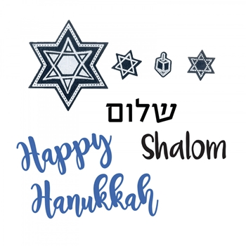 Sizzix Framelits HAPPY HANUKKAH Combo Die and Stamp Set 663166