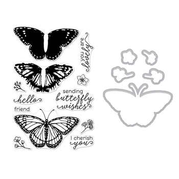 Hero Arts Color Layering MONARCH CLEAR STAMP & DIE COMBO SB221