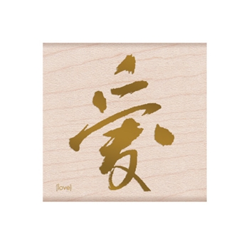 Hero Arts Rubber Stamp FROM THE VAULT CHINESE LOVE F6348