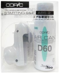 Copic Air-Brushing System STARTING SET ABS-2 Air Brush