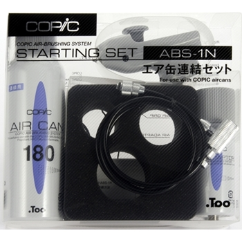Copic Air-Brushing System STARTING SET ABS-1N